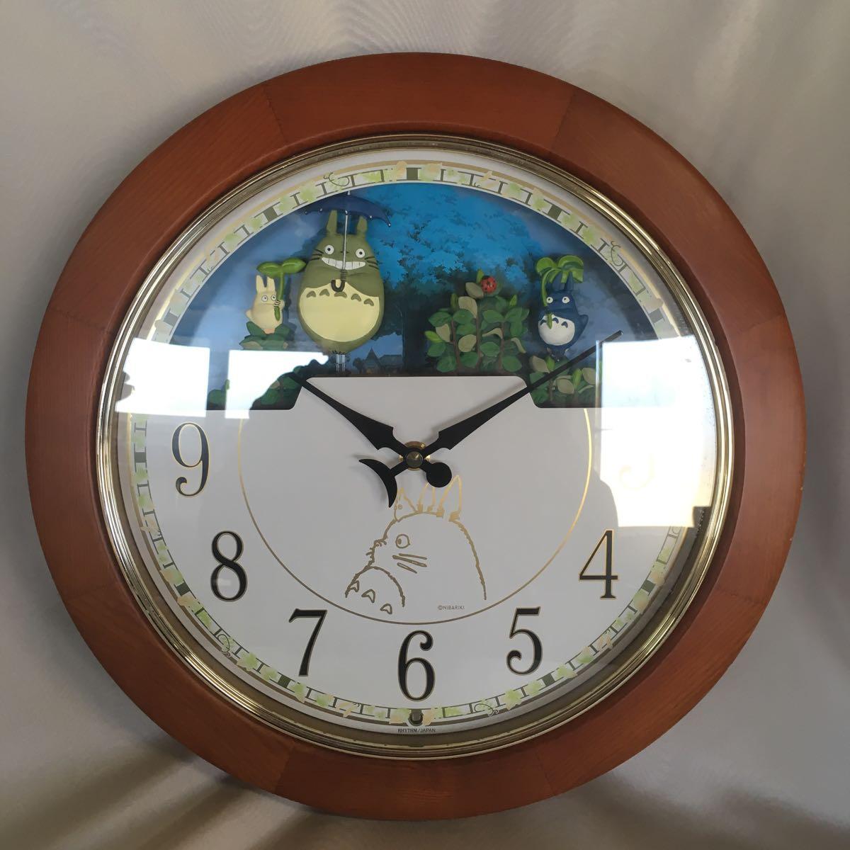 #375【希少】リズム時計/からくり時計 となりのトトロ 4MH-769-M ジャンク