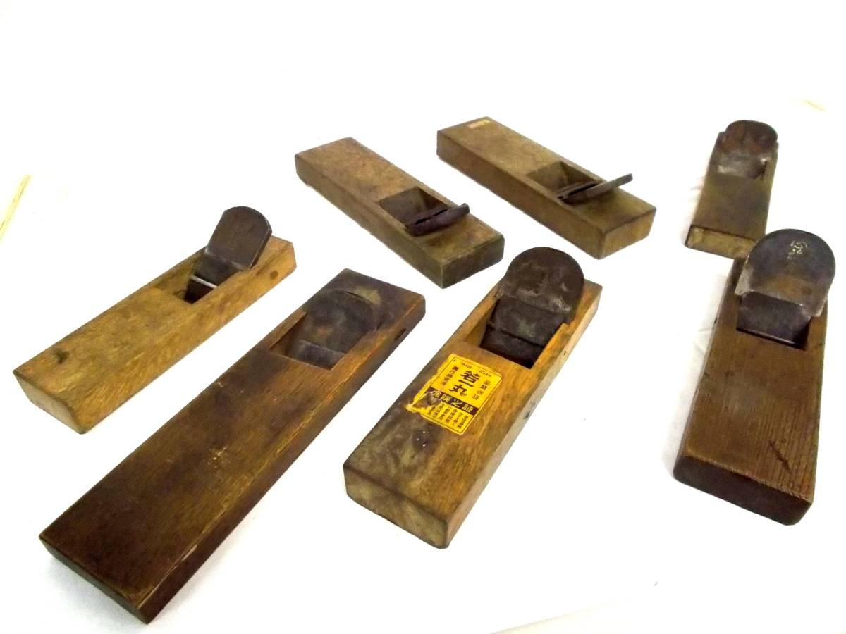 かんな まとめて7本セット 大工道具 ハンドツール 工具 DIY用品 大工 若一丸 北日本 職人 住まい、インテリア 鉋 KH01-カ1