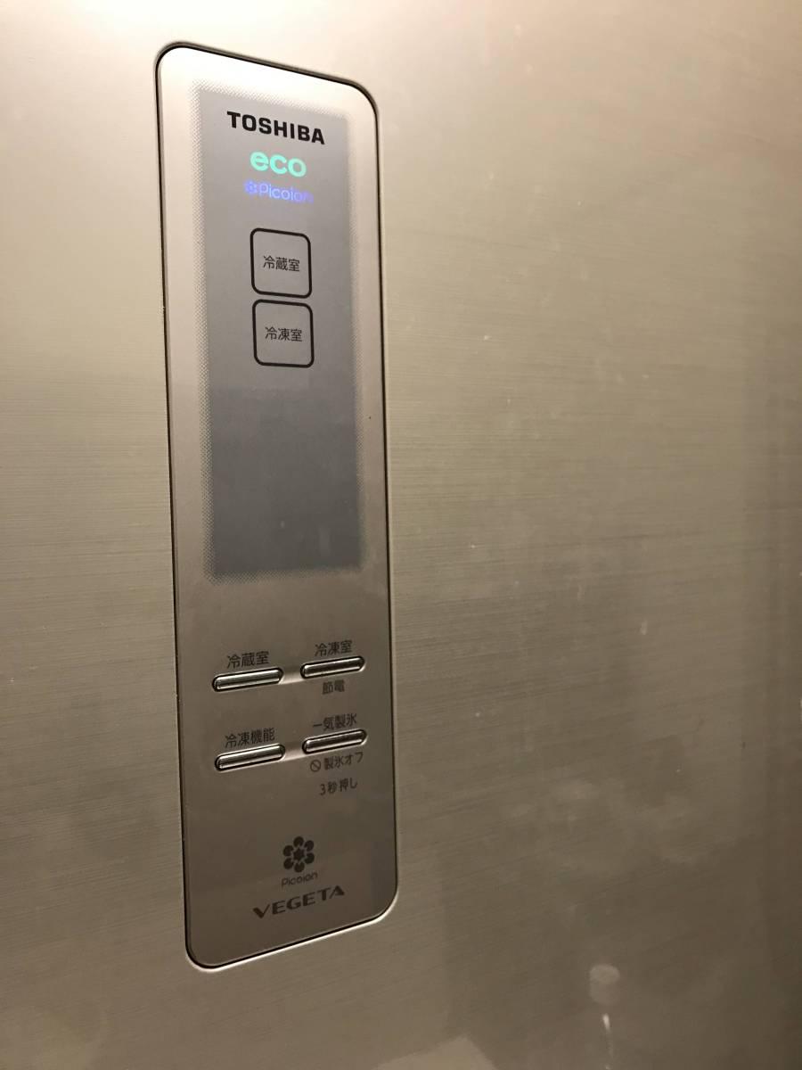 東芝 冷凍冷蔵庫 VEGETA 5ドア自動製氷機能付省エネ ノンフロン 427リットル GR432-GS(NU)2012年 中古 美品_画像2