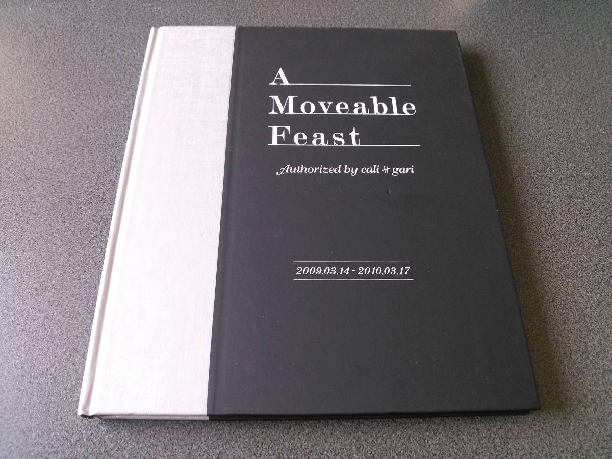 ◆◇A Moveable Feast Authorized by カリガリ DVD付◇◆