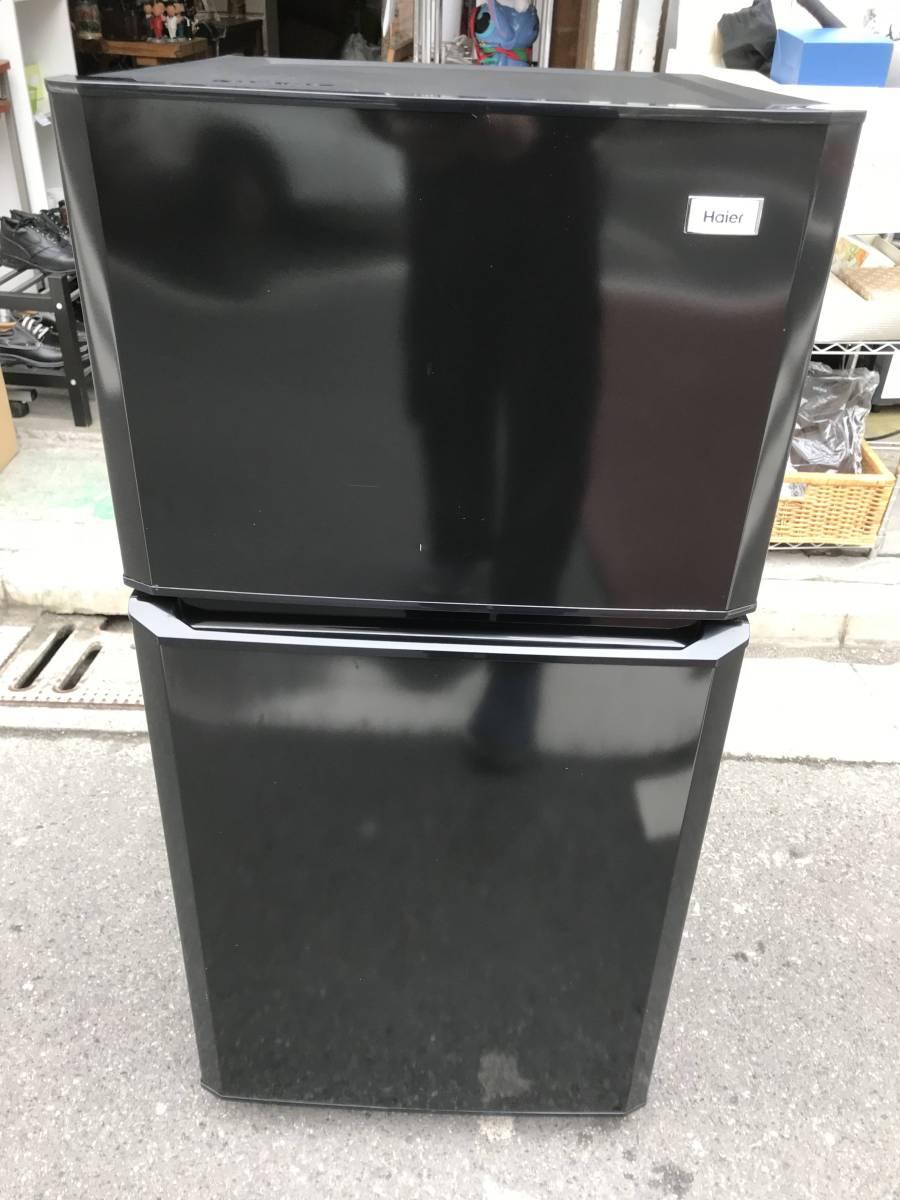 直引取・配送可 冷蔵庫 ハイアール Haier 2015年 2ドア 106L 一人暮らし JR-N106H 川崎区