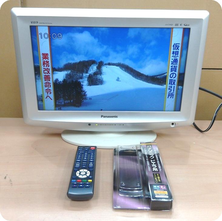 4999円★新品(互換)リモコン付★Panasonic VIERA 17型液晶テレビ TH-L17X10PS地デジ/BS/CS 3波対応★純正スタンドあり