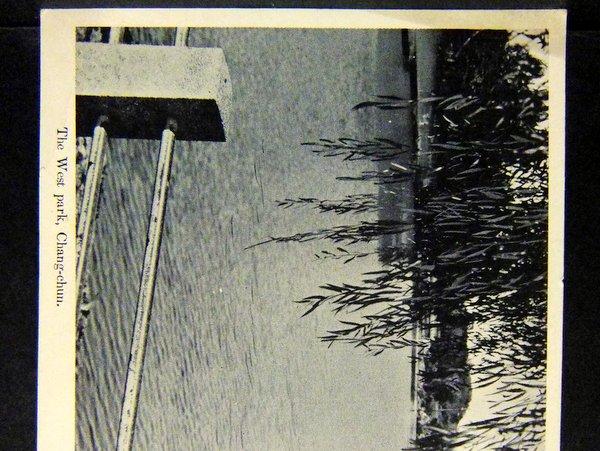 戦前 絵葉書 長春西公園   / 満州国 中国 吉林省_画像5