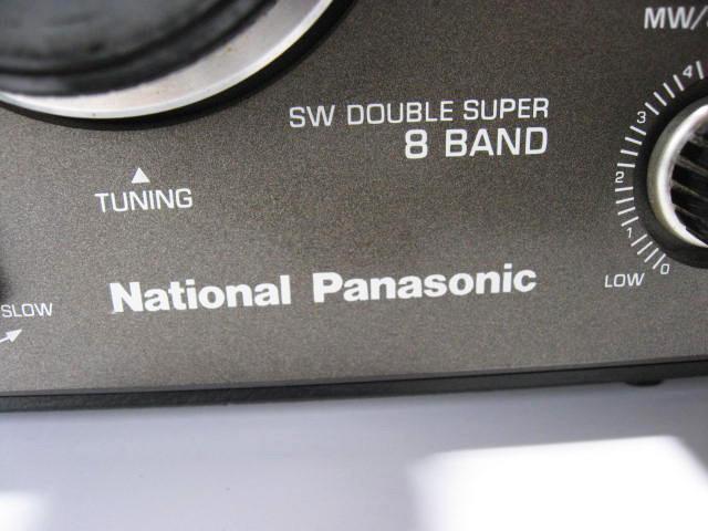 《和》 昭和レトロ National Panasonic 8BAND COVGAR2200 ジャンク品_画像3