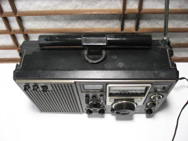 《和》 昭和レトロ National Panasonic 8BAND COVGAR2200 ジャンク品_画像2