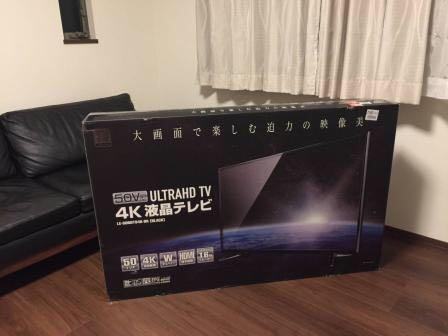 全国送料無料 ドンキホーテ 液晶4Kテレビ 50インチREGZA LE-5070TS4K-BK 格安 ドン・キホーテ 東芝 3月発売 最新作 ドンキ 情熱価格