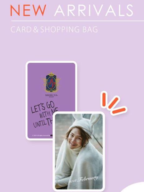 チャングンソク APS 2月 カード キャラクター ショップ 購入特典 FEBRUARY zikzin voyage うさぎ 2