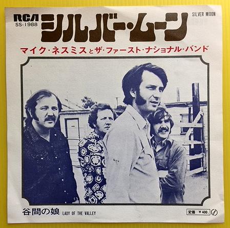 ★マイク・ネスミス「シルバー・ムーン」EP(1970年)初版ジャケSS-1988★_画像1