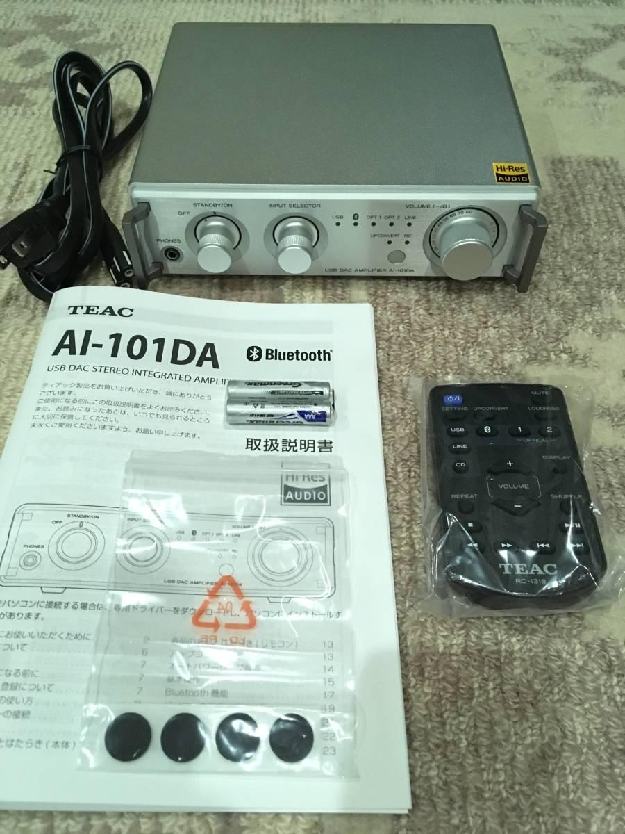TEAC AI-101DA USB DAC/ステレオプリメインアンプ シルバー 美品
