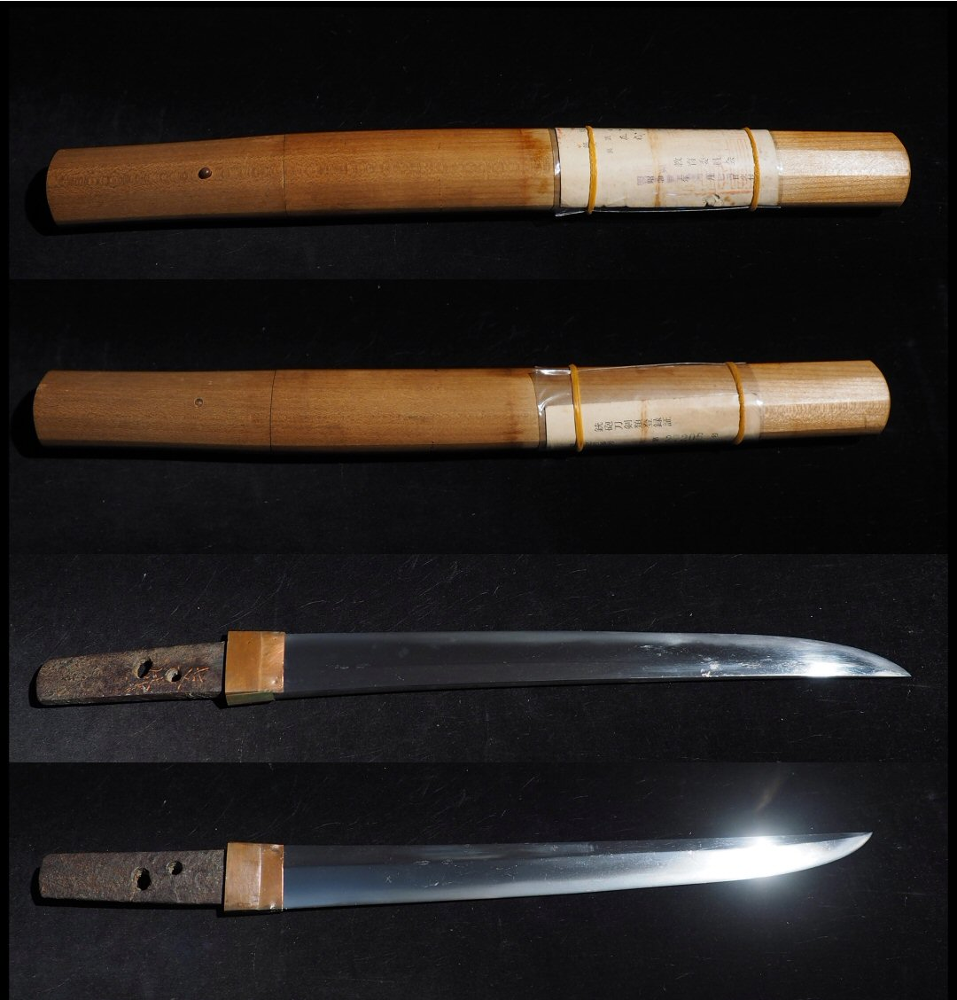 ◆在銘 友成 (備前国 平安時代末期~と文献にあり)白鞘入り 菖蒲造りの短刀 八寸