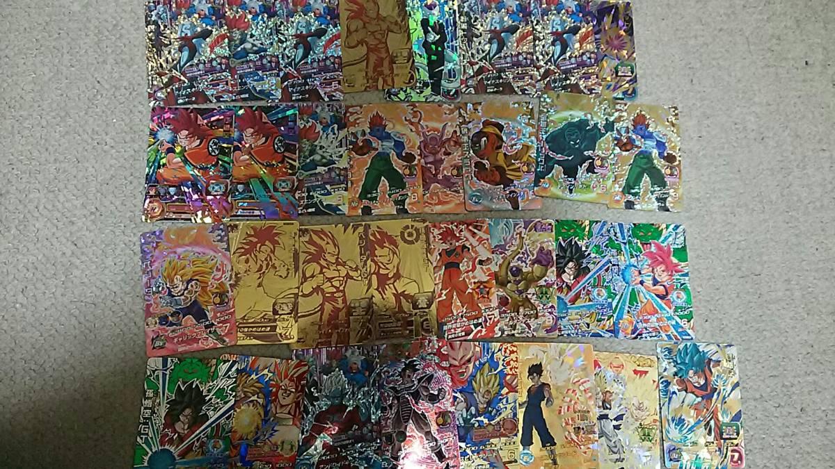 ドラゴンボール ヒーローズ引退売り CP1243枚、SR311枚 1500枚以上_画像3