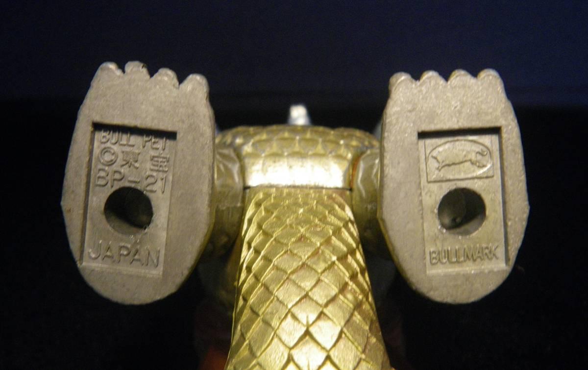 【キングギドラ】 ブルマァク製 ブルペットZ合金 ジンクロン 1970年代 東宝 おもちゃ_画像8