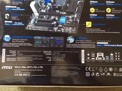 【可動品】CPU、マザーボード、メモリ一式_画像4
