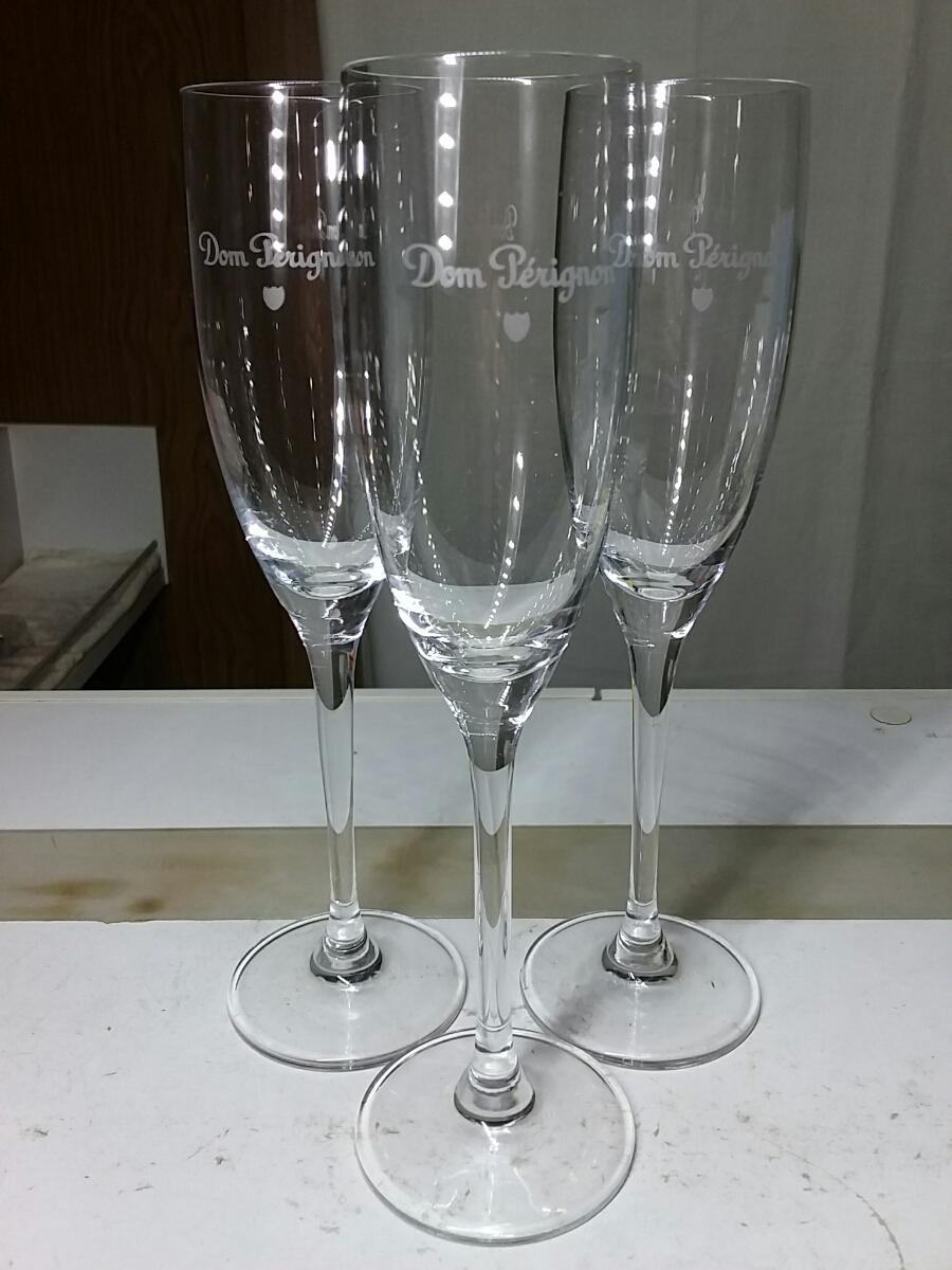 ドンペリニョン 非売品 シャンパングラス 3客(バカラ・カガミクリスタル・HOYA・薩摩切子も出品中)