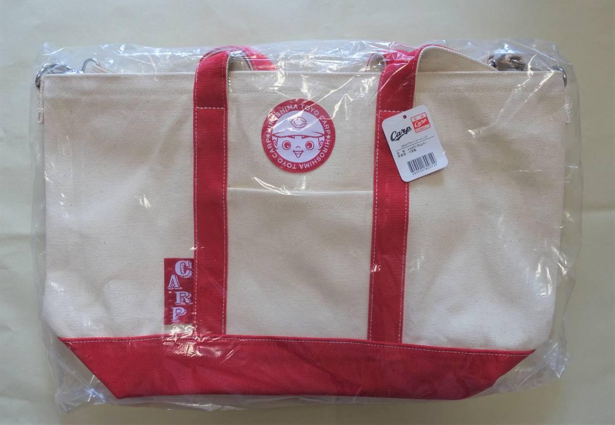 広島カープ 2WAYワッペントートバッグ 新品未開封  送料無料です。