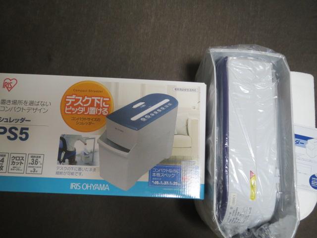 ★新品★PS5 シュレッター アイリスオーヤマ 家庭用 コンパクト A4 5枚_画像1