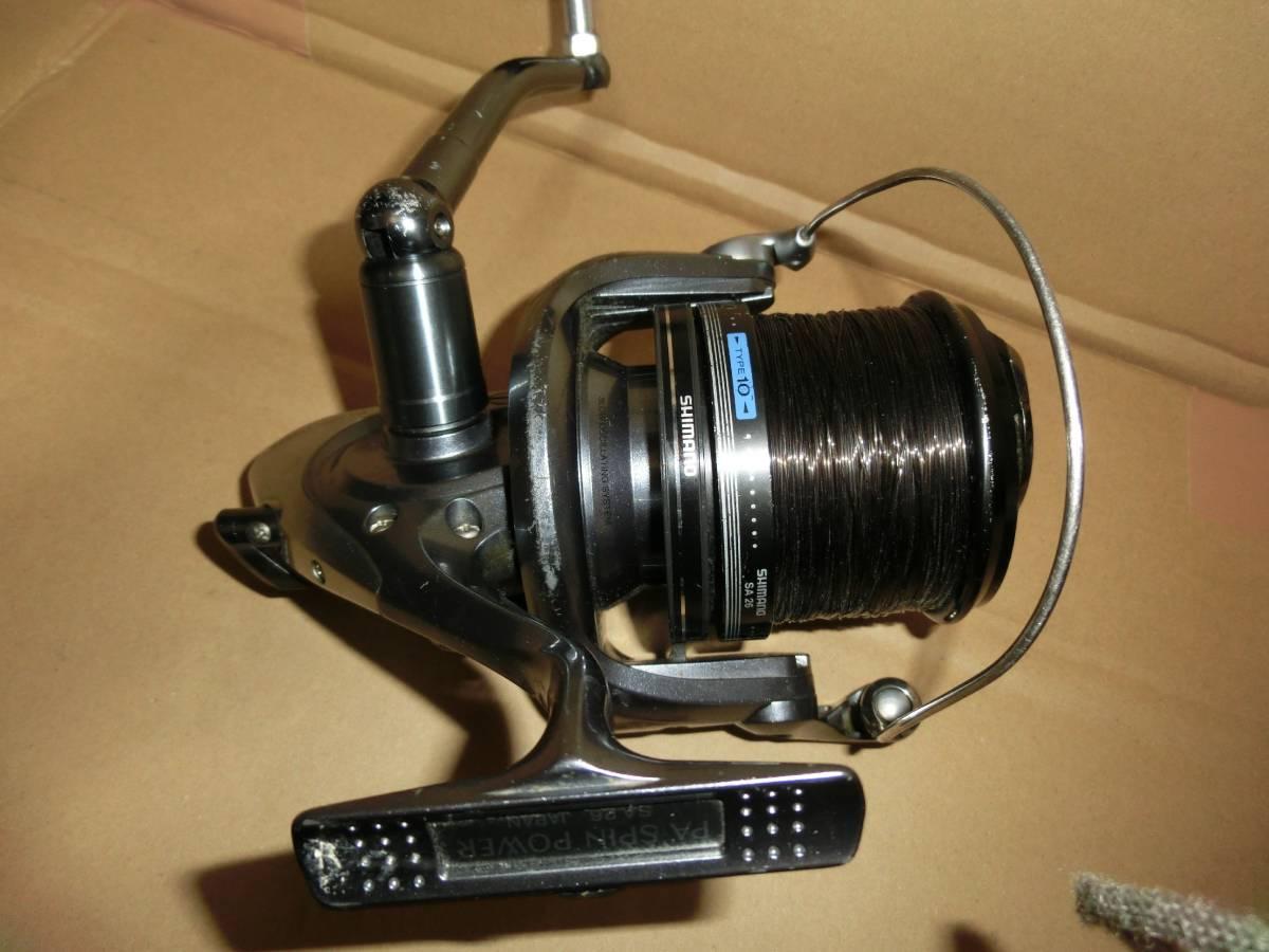 シマノ SA26 パワーエアロ スピンパワー リール 淡水鯉釣り使用 中古 海釣りにも_画像5