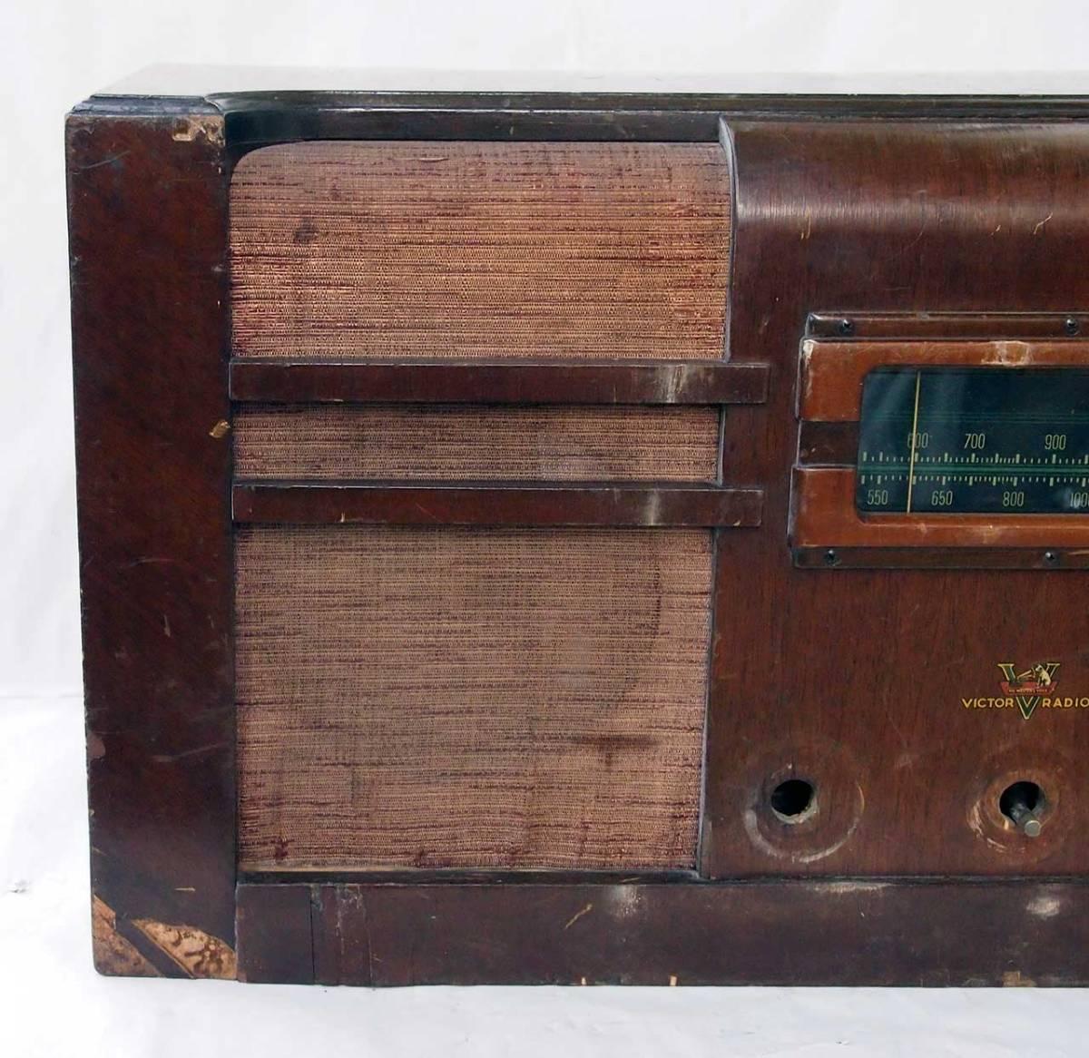 日本ビクター 6R-75 真空管ラジオ ジャンク コ01_画像2