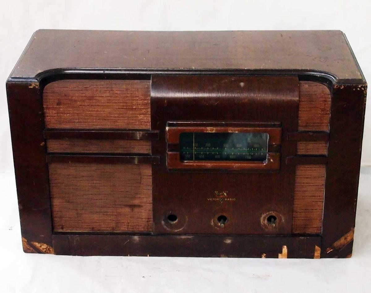 日本ビクター 6R-75 真空管ラジオ ジャンク コ01