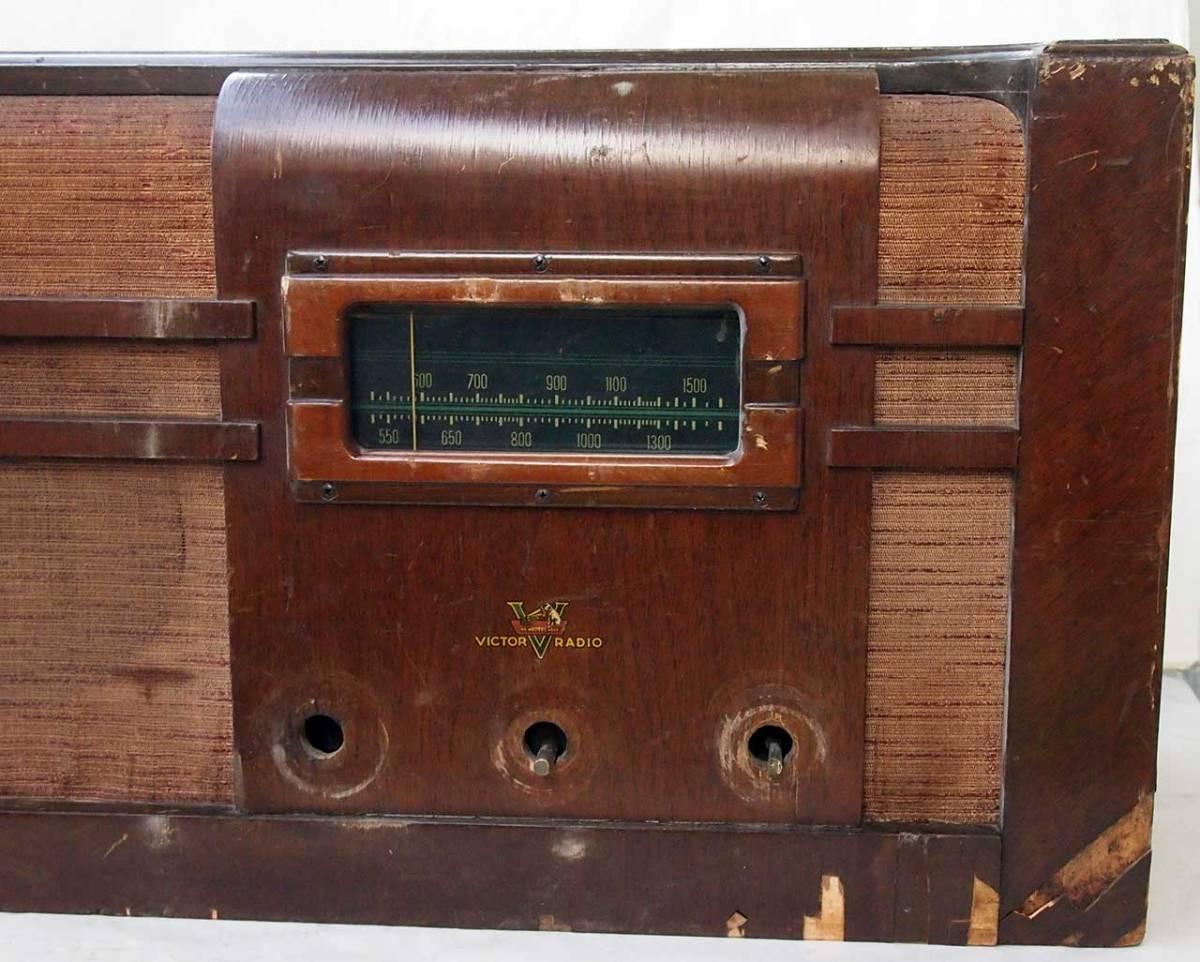 日本ビクター 6R-75 真空管ラジオ ジャンク コ01_画像3