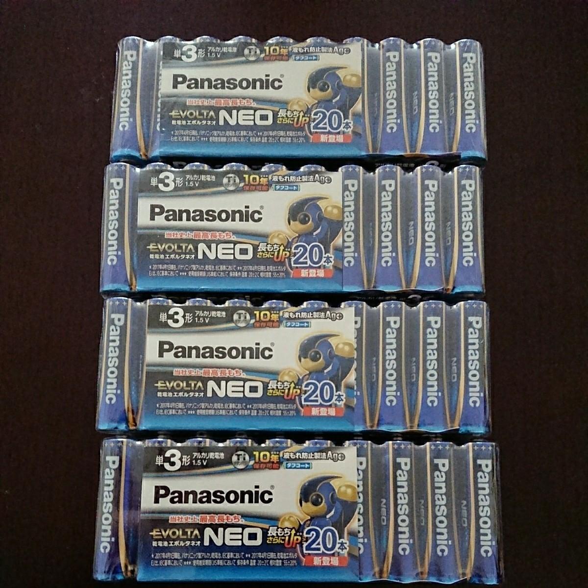 送料無料 80本 パナソニック エボルタ ネオ 単3 新品 Panasonic EVOLTA NEO 最安 アルカリ 乾電池 即決 レターパック ハイパワー お得
