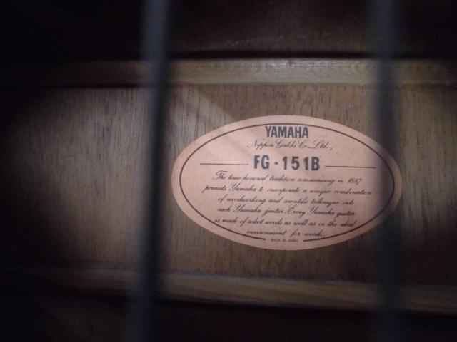 【美品】◆YAMAHA/ヤマハ◆ アコースティックギター FG151B_画像7