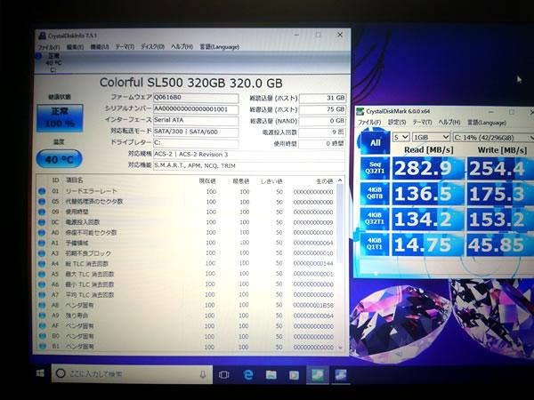 美品 Core i7 【新品】320G SSD【超快速仕様☆Windows10】NEC LL750/F メモリ8G HDMI Wi-fi BD-RE Office 高音質YAMAHA音源 1円~_画像4