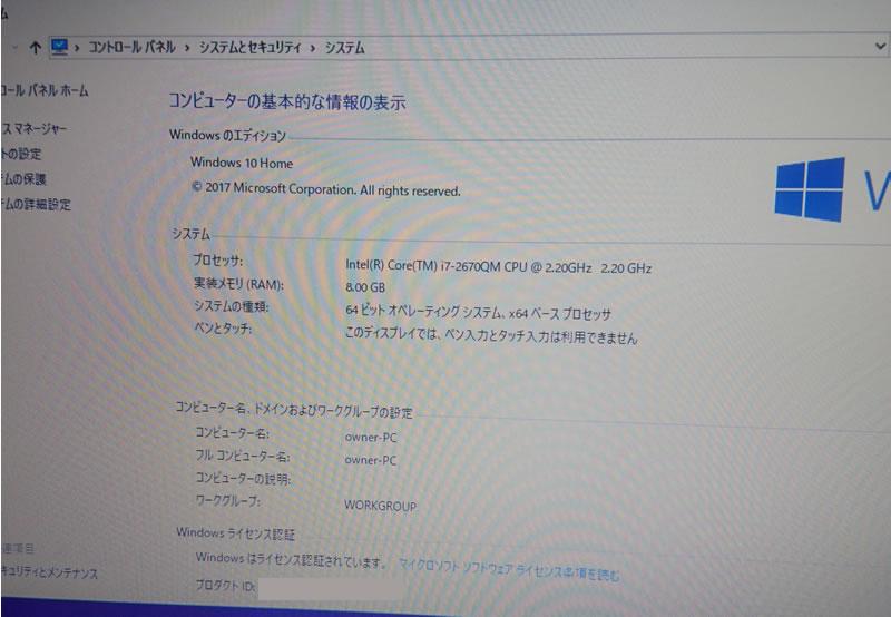 美品 Core i7 【新品】320G SSD【超快速仕様☆Windows10】NEC LL750/F メモリ8G HDMI Wi-fi BD-RE Office 高音質YAMAHA音源 1円~_画像5