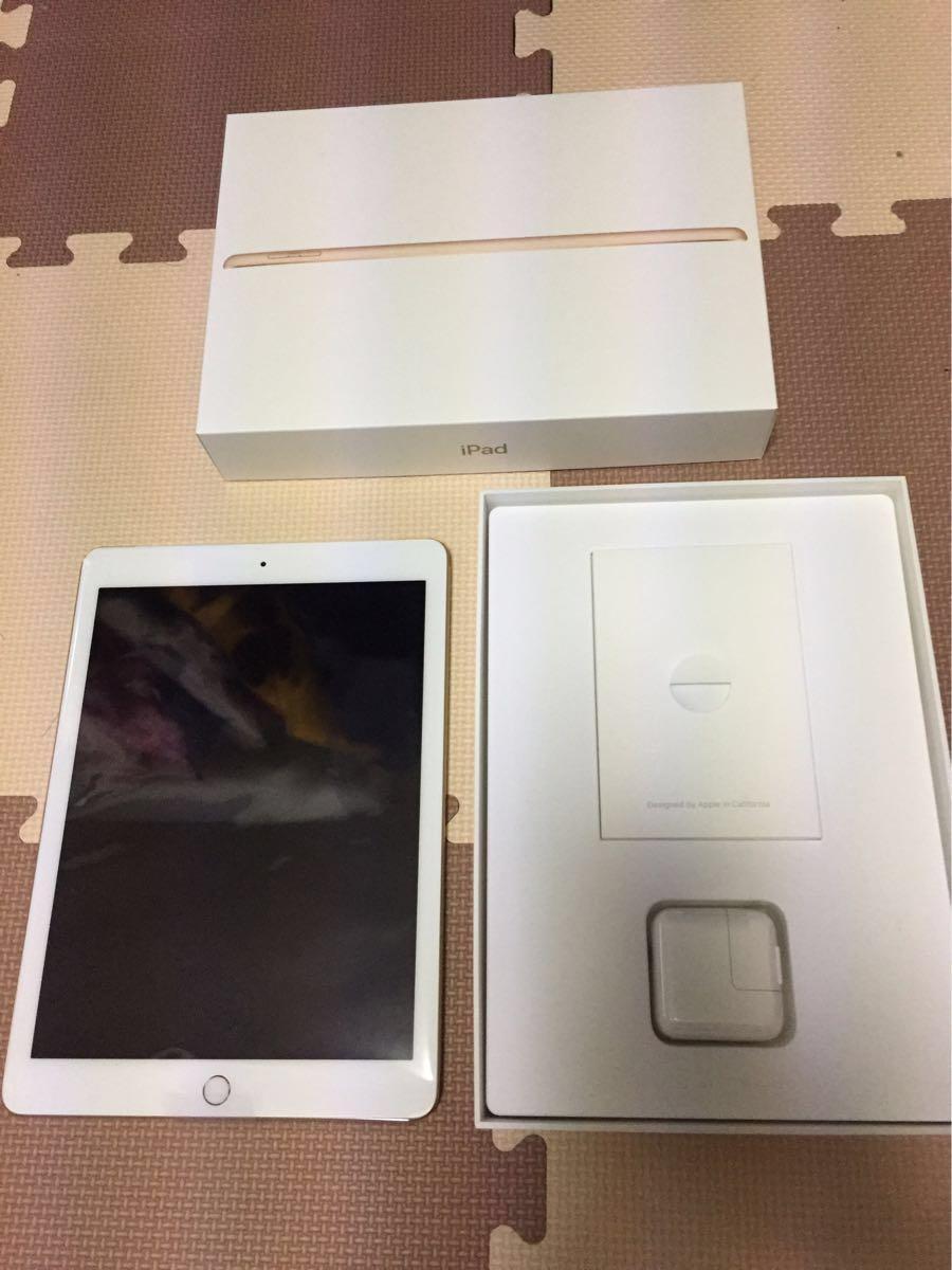 【新品未使用】 iPad9.7 32GB ゴールド Wi-Fi+Cellular docomo版 2017モデル SIMロック解除済