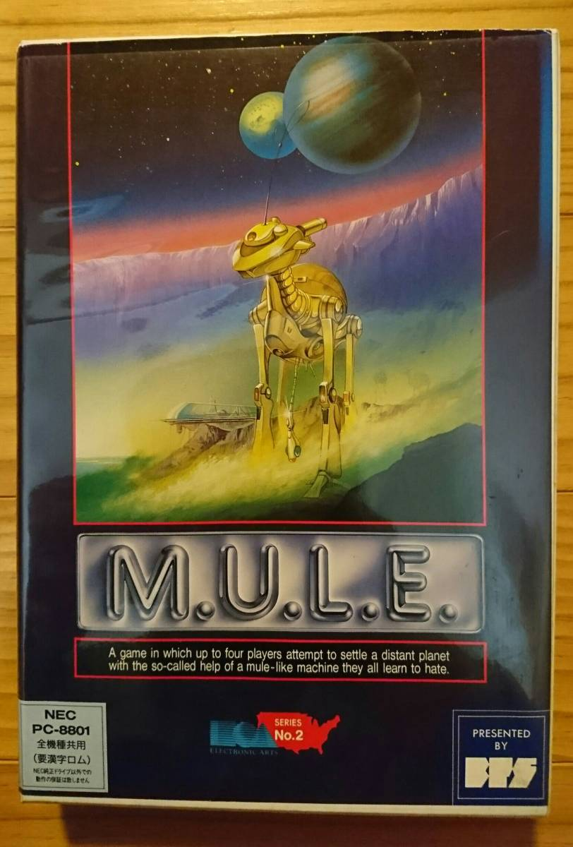 PC-8801 全機種共用(要漢字ロム) MULE ミュール BPS ストラテジックシュミレーションゲーム 昭和レトロゲーム 珍品