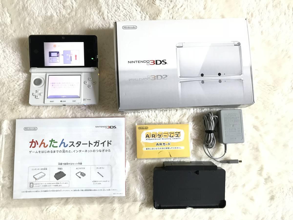 ★中古完動品 任天堂 NINTENDO ニンテンドー 3DS本体 アイスホワイト