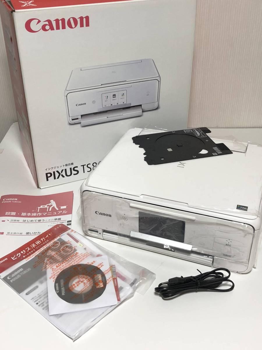 Canon キャノン インクジェットプリンター複合機 PIXUS(ピクサス) TS8030WH ホワイト 中古美品