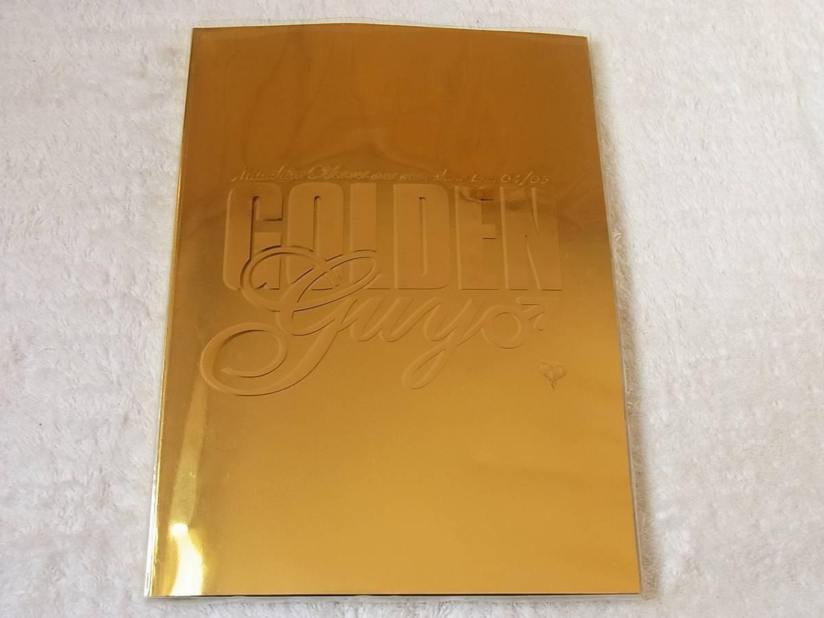 及川光博 ツアーパンフレット ワンマンショーツアー 04/05 GOLDEN guy