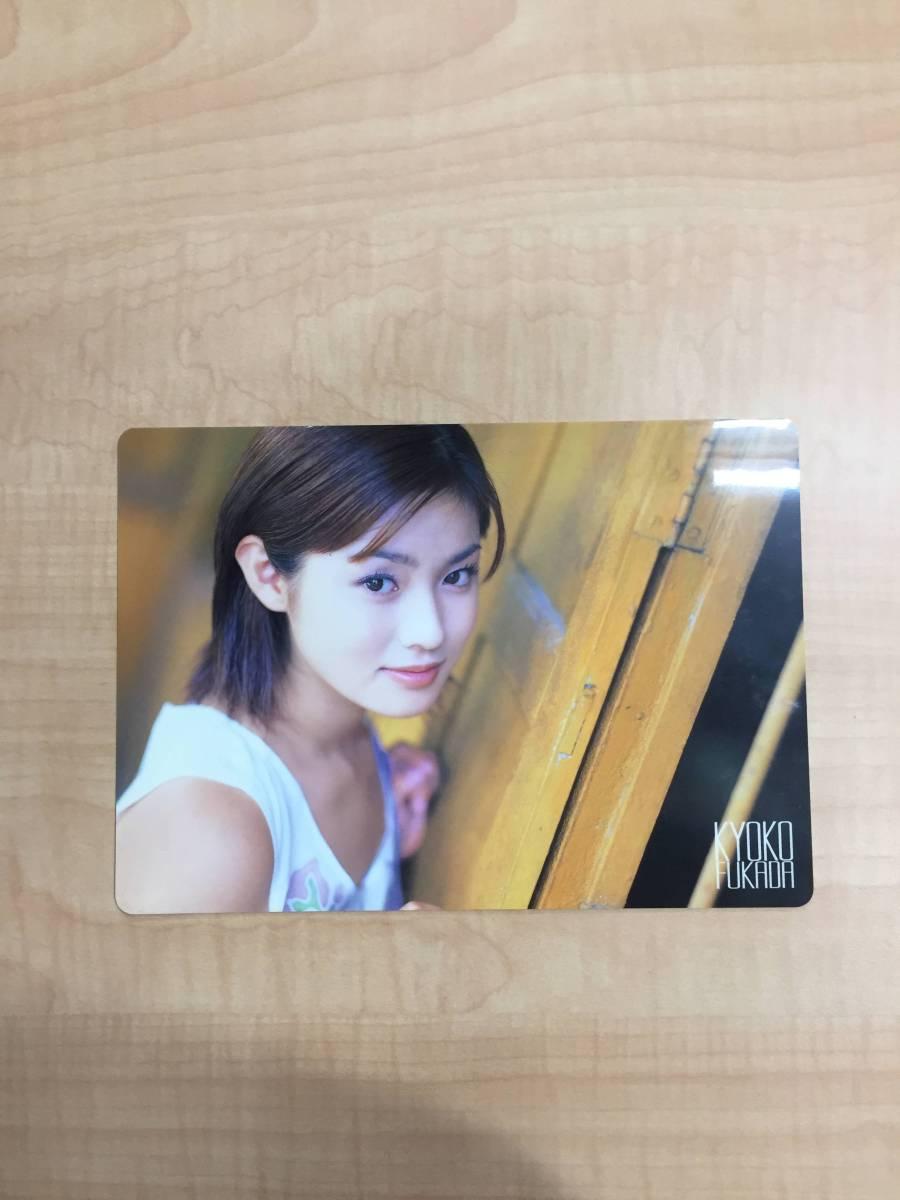◎深田恭子下敷き ホリプロ公認 TXS-233A