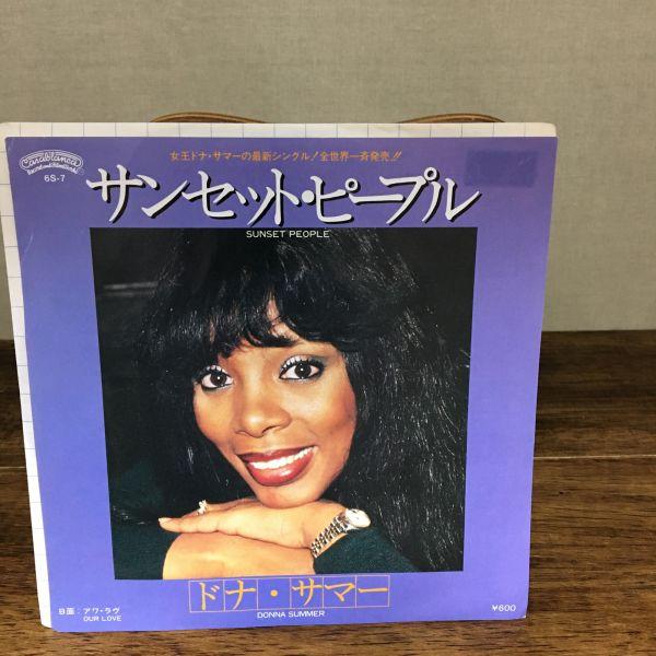 Donna Summer Sunset People【ソウル:EP:7inc:EN-02】