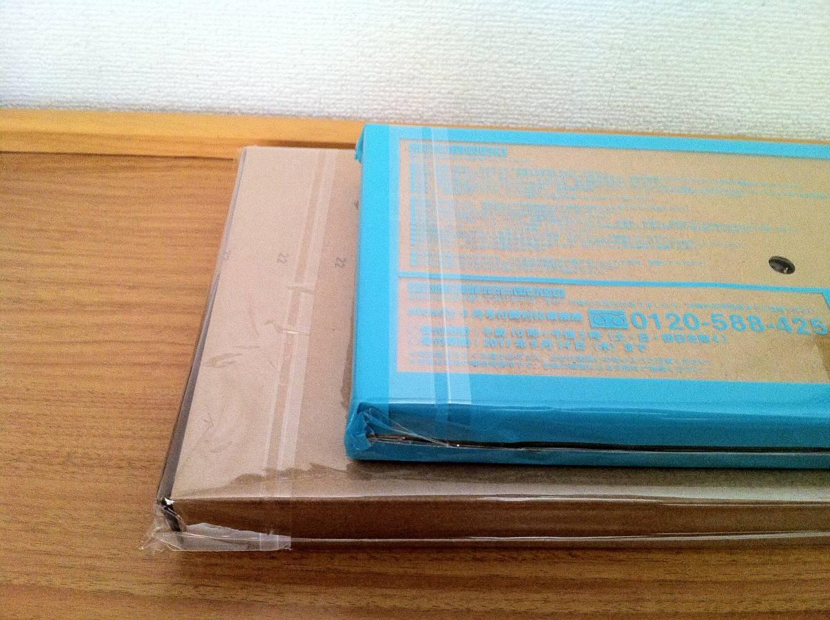 ※商品外袋のテープ部分 ご確認下さい