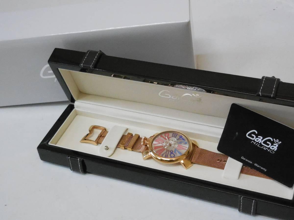 ■【美品】GaGa MILANO ガガミラノ 5081.1 マヌアーレスリム クォーツ 保証書付 腕時計