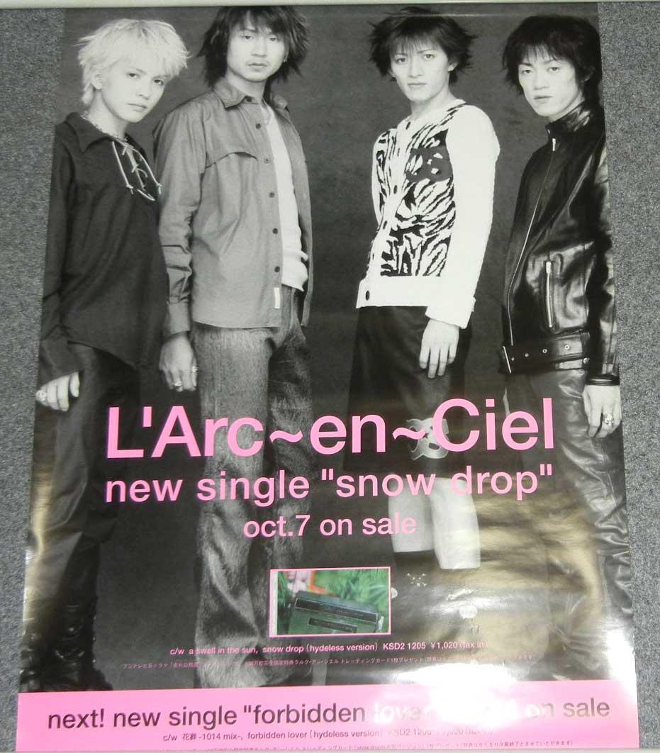 ◆ポスター◆L'Arc~en~Ciel (ラルク アン シエル) 1 snow drop