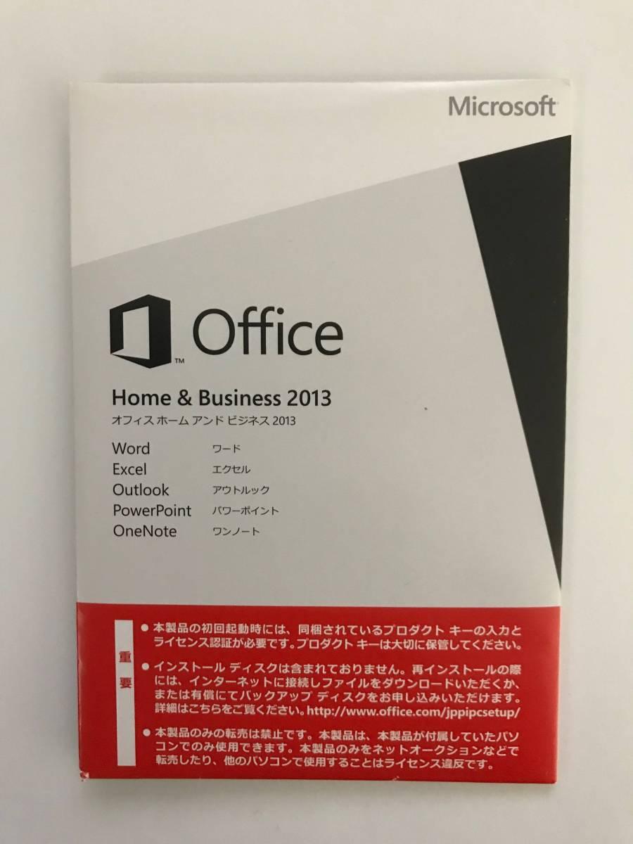 ★Microsoft Office 2013★ Home&Business 2013 OEM 日本語版