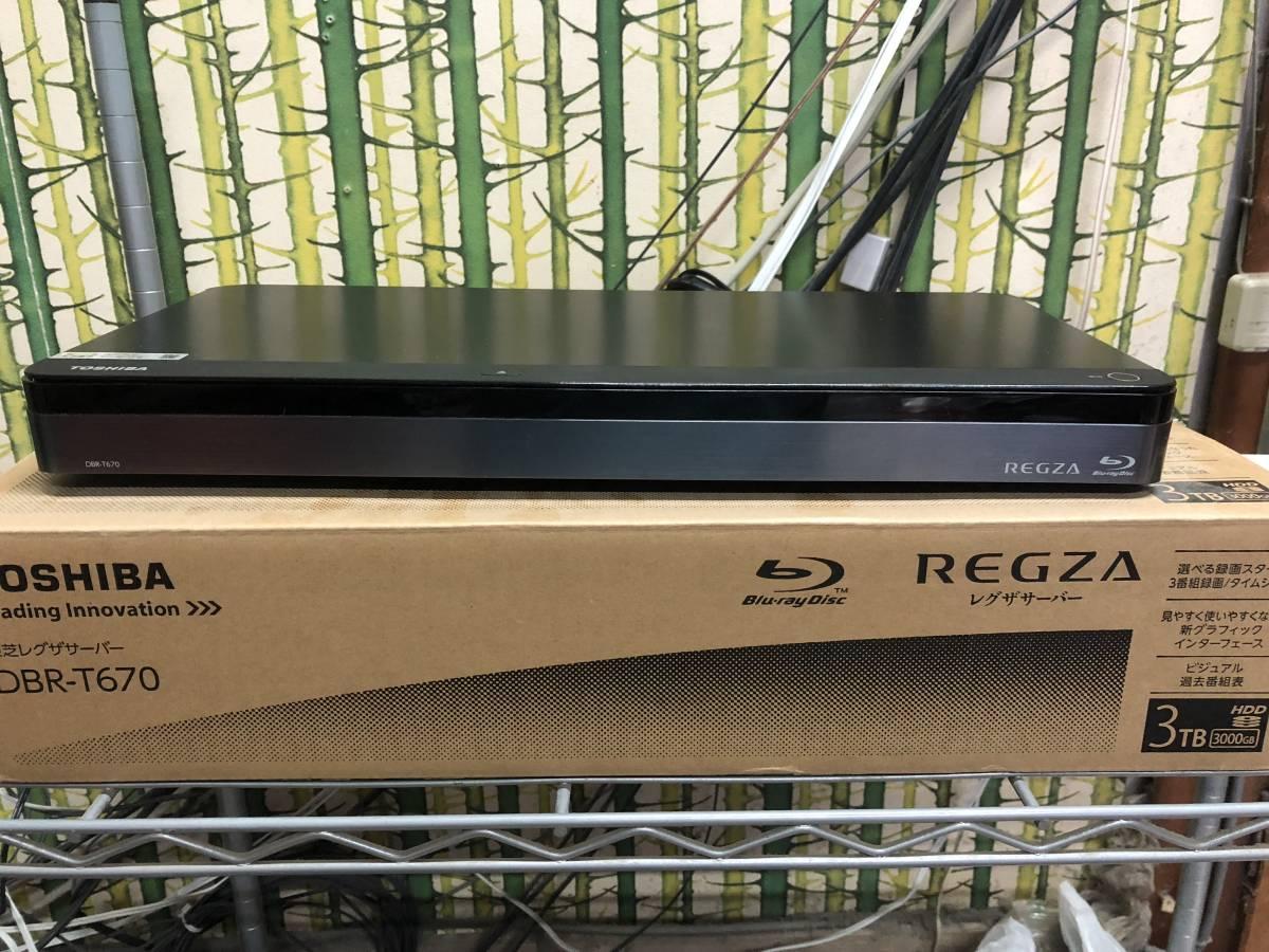 東芝REGZAサーバー DBR-T670ブルーレイレコーダー 3TB 3チューナー 中古美品 動作確認済み 送料無料 おまけHDMIケーブル付き