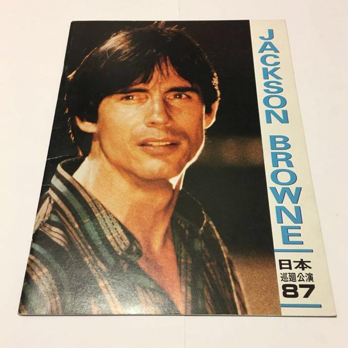 ジャクソン・ブラウン Jackson Browne 87 来日公演 パンフレット