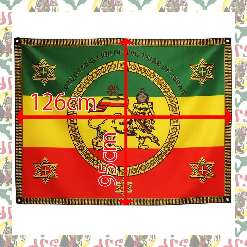 【drs】エチオピア 皇帝ハイレセラシエ一世 Imperial Standard 大 (レゲエ フラッグ ライオン ラスタ JAH ETHIOPIA HAILE SELASSIE)_画像4