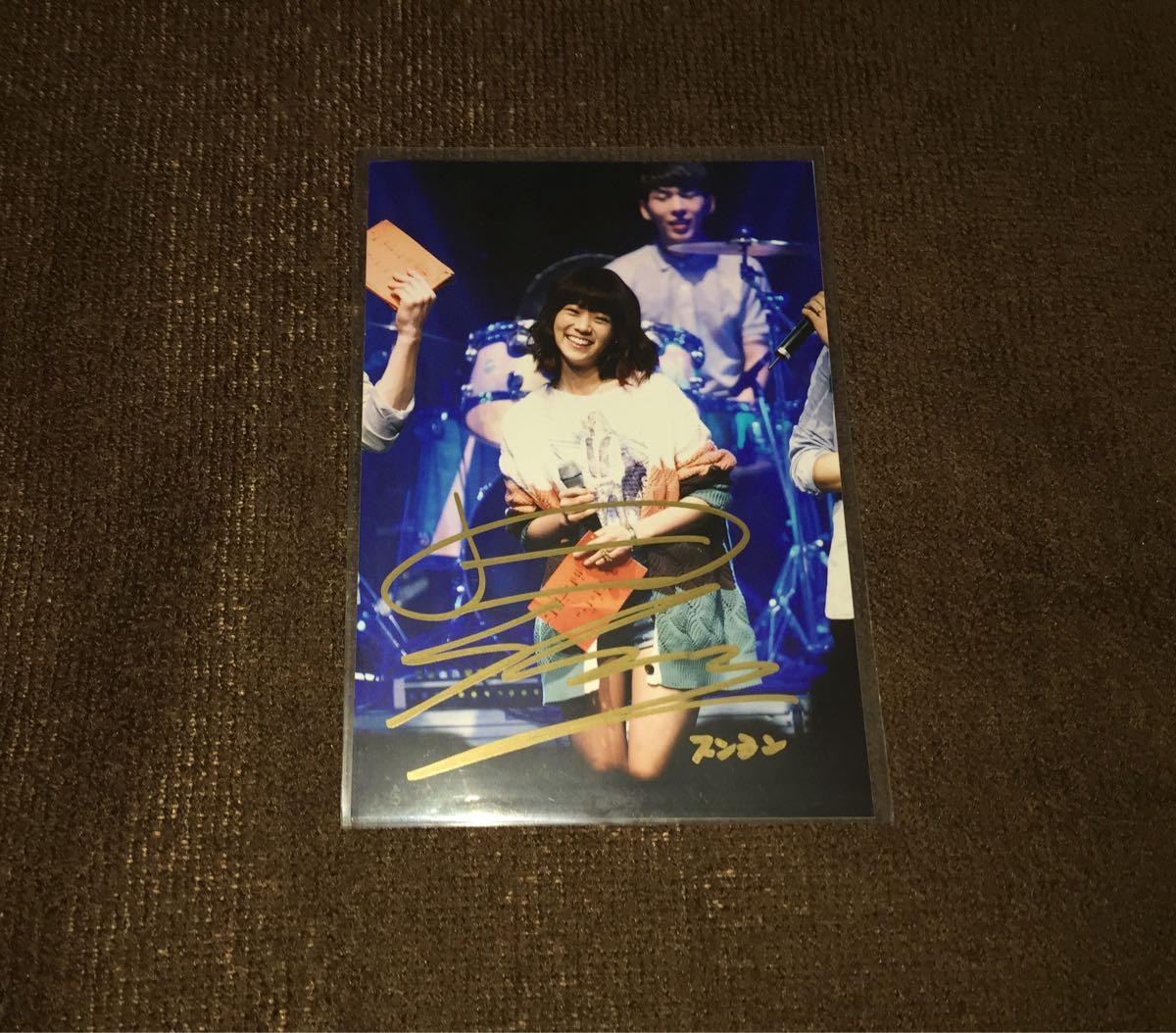 ▲KARA/カラ▲ 『Sengyoen/ハン スンヨン』 直筆サイン入りブロマイド写真#5 [コレクターズアイテム]