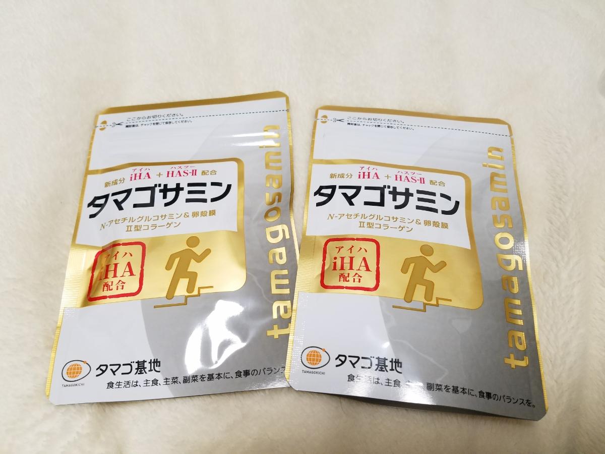 ファーマフーズ★タマゴサミン☆90粒×2袋★タマゴ基地