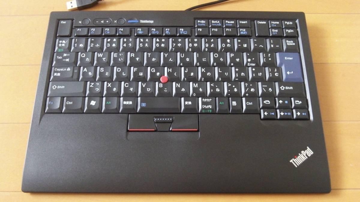 [中古] Lenovo ThinkPad USB トラックポイント キーボード SK-8855 55Y9024
