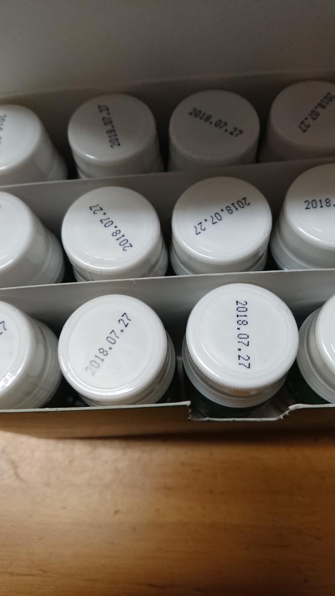 万田酵素 ドリンクタイプ_画像4
