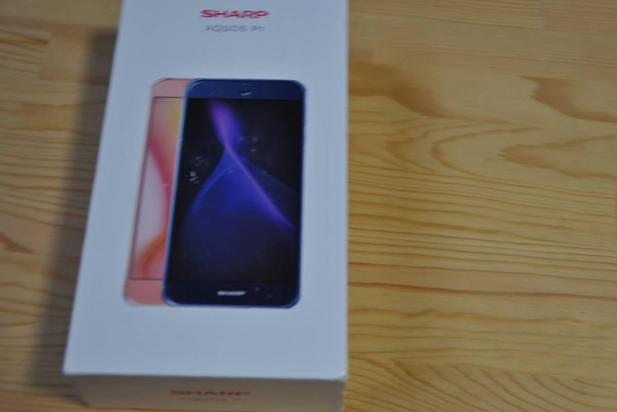 Sharp AQUOS P1 4G Smartphone 5.3 inch Android 6.0 MSM8996 Quad Core 2.15GHz 3GB RAM 32GB