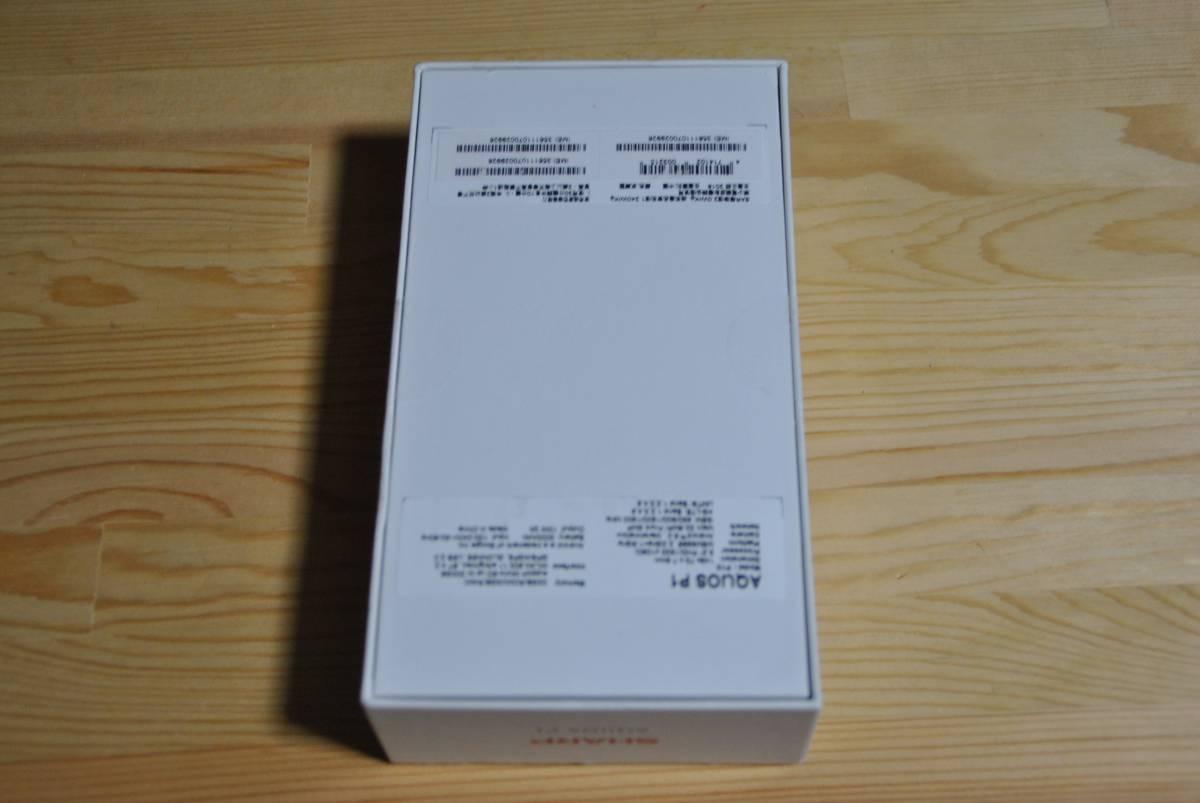 Sharp AQUOS P1 4G Smartphone 5.3 inch Android 6.0 MSM8996 Quad Core 2.15GHz 3GB RAM 32GB_画像2