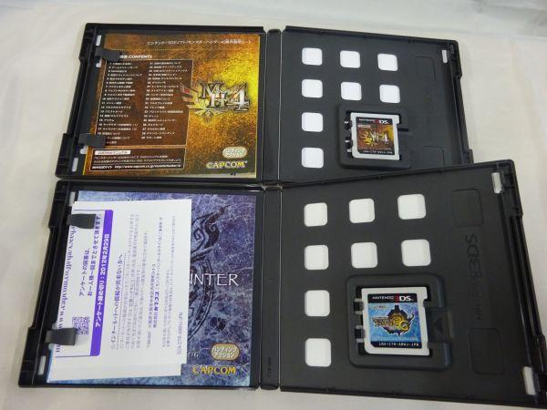 FG802)モンスターハンター4G.3Gトライ.クロス 4枚セット ニンテンドー3DSゲームソフト_画像4