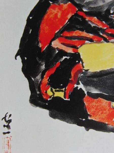 熊谷 守一、獅子頭、大判、希少画集画、新品額装付、状態良好、y321_画像2